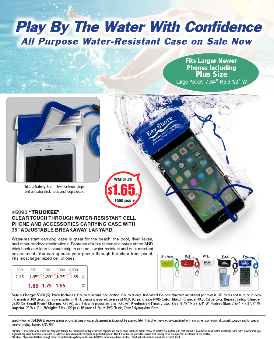 5093 All Purpose Water-Resistant Carrying Case with 35in Adjustable Break-away Lanyard